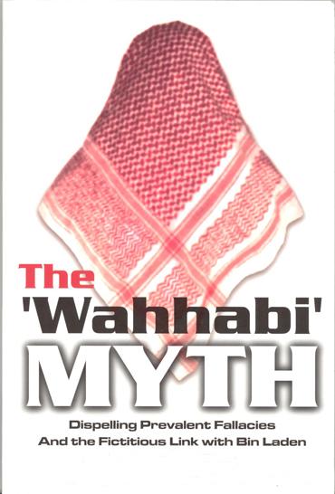 mitos wahabi