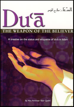 dua-weapon