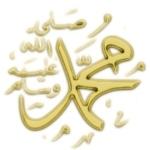muhammadshalllallahualaihiwasallam