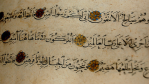 QuranCalligraphy